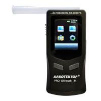 Алкометр Алкотектор PRO-100 touch-M с электрохимическим датчиком, профессиональный алкотестер с поверкой