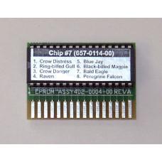 Дополнительный чип для отпугивателей птиц Bird Gard с записями голосов птиц