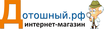 Дотошный.рф интернет-магазин